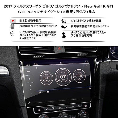 【LFOTPP 改良品】フォルクスワーゲン ゴルフ (201...