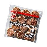 ニチレイ やわらかディッシュハンバーグ 30g 25個 冷凍
