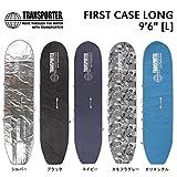 TRANSPORTER トランスポーター ファーストケース 9'6 ロングボードケース (ブラック, ファーストケース9'6)