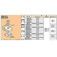 AT83084 【10個入】 ワールドダクター ハンガー吊り金具 チャンネル・サポート用