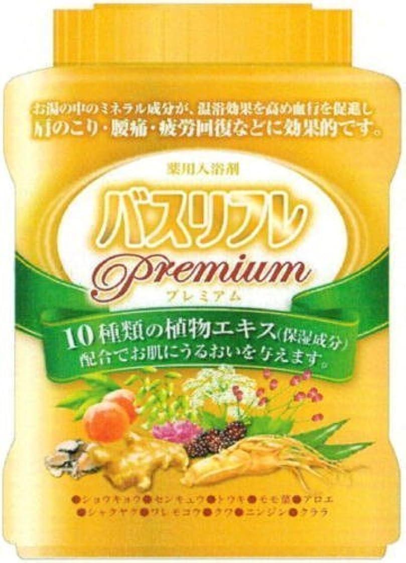 ハリケーントラフィック隙間ライオンケミカル バスリフレ 薬用入浴剤プレミアム 680g Japan