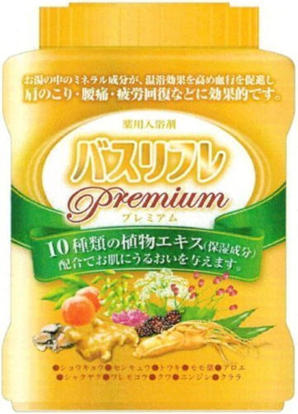 ライオンケミカル バスリフレ 薬用入浴剤プレミアム 680g Japan