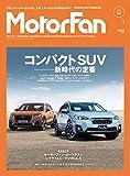 Motor Fan モーターファン Vol.7 (モーターファン別冊)