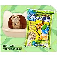 ヒノキ 地球に優しい ひのきとおからの流せる猫砂 8L×7袋セット 猫 猫砂