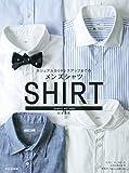 カジュアルからドレスアップまでのメンズシャツ