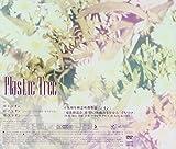 シオン(初回限定盤B)(DVD付)