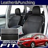 ホンダ フィット/フィットハイブリッドGK/GP系専用シートカバー Leather&punching