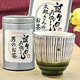 誕生日 名入れ 長寿の お茶80gと 十草・ 湯呑(誕生日・名入)セット