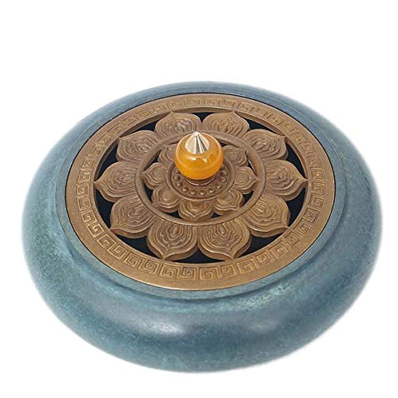 アレイトラック連帯コーン香バーナーと真鍮香スティックホルダー-中国銅装飾炭香炉-銅香灰キャッチャートレイボウル