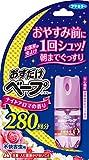 おすだけベープ ワンプッシュ式 280回分スプレー 不快害虫用 ナイトアロマの香り 28.2ml