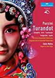 Puccini: Turandot [DVD] [Import]