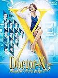 ドクターX ~外科医・大門未知子~ 5 Blu-ray-BOX[Blu-ray/ブルーレイ]