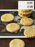 英国の郷土菓子 お茶を楽しむ「ブリティッシュプディング」のレシピブック (講談社のお料理BOOK) 画像