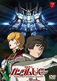 機動戦士ガンダムUC 7 [DVD] 画像