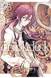 crookclock (BLADE COMICS)