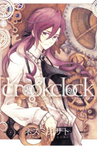crookclock (BLADE COMICS)の詳細を見る