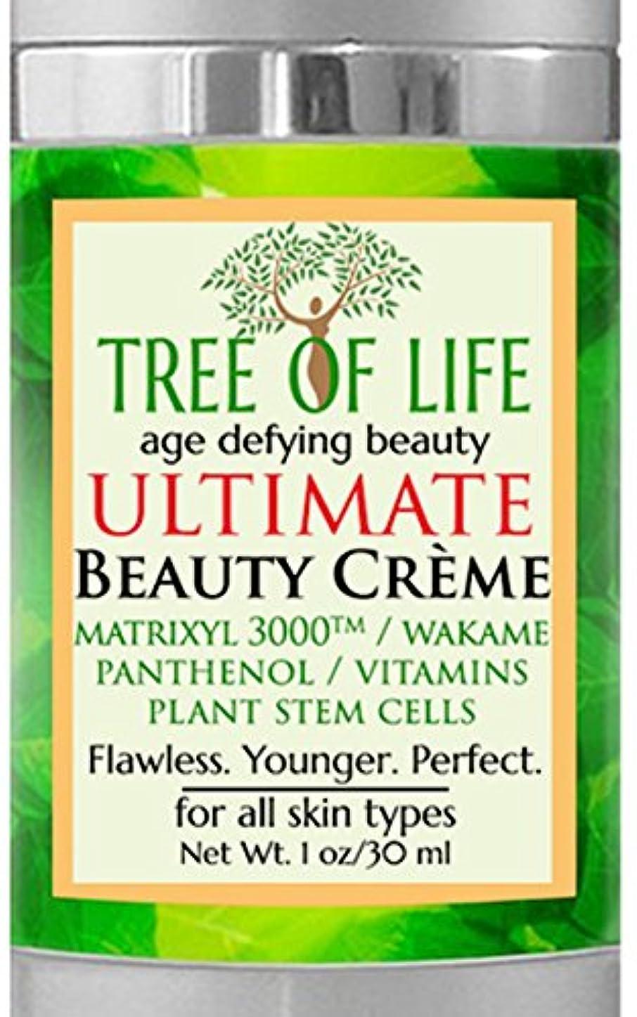 放映迷信うなり声Tree of Life Beauty フェイス モイスチャライザー クリーム 若返り スキンケア 用