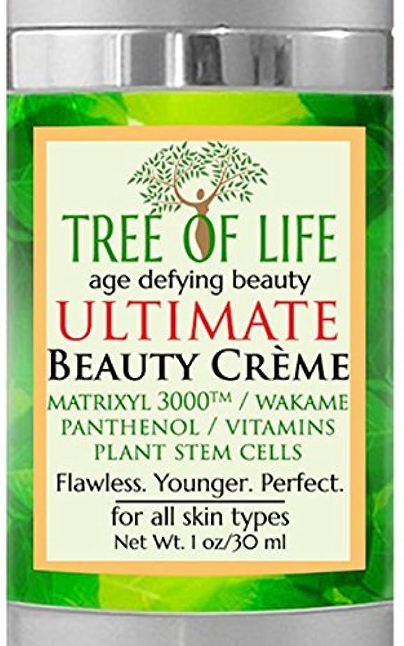 に沿って権威類人猿Tree of Life Beauty フェイス モイスチャライザー クリーム 若返り スキンケア 用