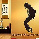 【マイケル・ジャクソン】MICHAEL JACKSON His Music Will Live Forever ウォールステッカー 永遠のスター ウォール ステッカー  ポスター  壁シール