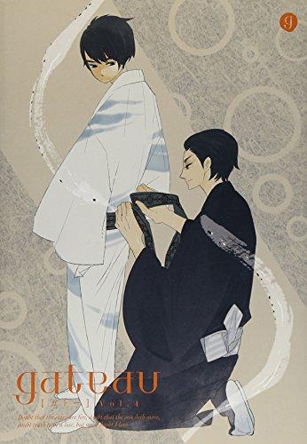 gateau Vol.4 (IDコミックス gateauコミックス)の詳細を見る