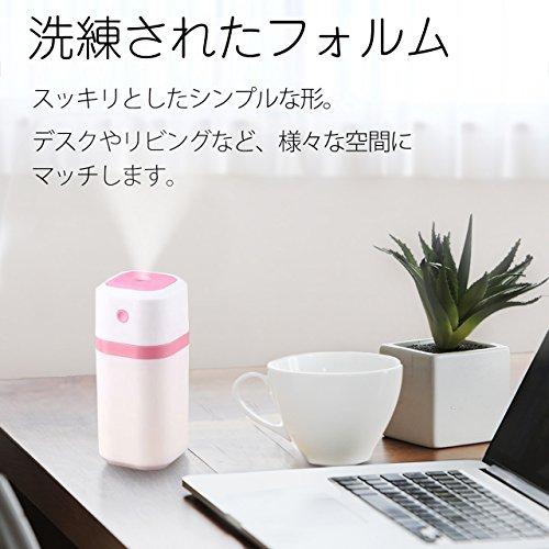 CoMo Good 加湿器 卓上 USB 超音波 車 車載 静音 小型 オフィス デスク コンパクト ミスト 携帯 200ml 全5色 ピンク KA-MG