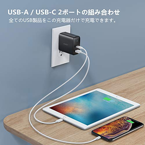 AUKEY 急速充電器 アダプタ 30W USB-C/USB-A 折りたたみ式プラグ Power Delivery3.0対応 iPhone, iPad Pro(11インチ、2018), MacBook, Galaxy S9 / S9+, Xperia XZ1 /iPhone 11/11 Pro/11 Pro Maxその他USB-C機器対応 PA-D1【PSE認証済み】