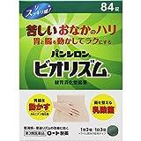【第3類医薬品】パンシロンビオリズム健胃消化整腸薬 84錠