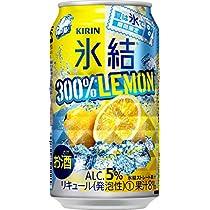 【なくなり次第終了】キリン 氷結 300% レモン [ チューハイ 350ml×24本 ]