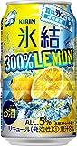 氷結 300%レモン 350ml ×24缶