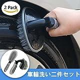 洗車ブラシ 改良版