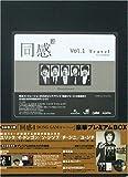 同感4 Vol.1 Travel[DVD]