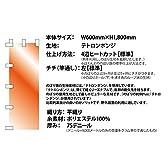 ニラレバ[AM-F-4338]◇のぼり旗W600mm×H1,800mm