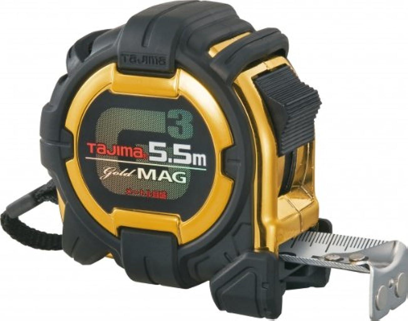 不忠受け入れた毎日タジマ G3ゴールドロック マグ爪-25 5.5m 25mm幅 メートル目盛 G3GLM25-55BL