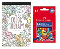 Coloring Book For Adult Relaxation DIYはがきセット32Designs応力Relievingカラーセラピー+ Including Faber Castell Aquarell水彩(12色)ギフトミニ鉛筆