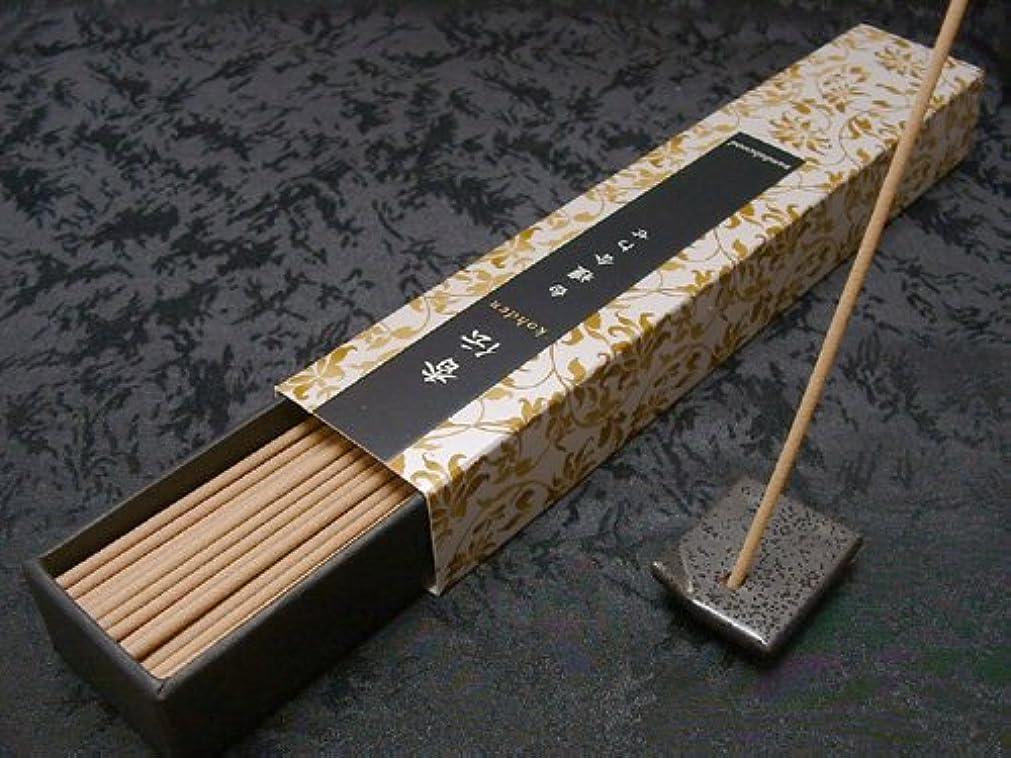 傘究極の日本香堂のお香 香伝 白檀合わせ