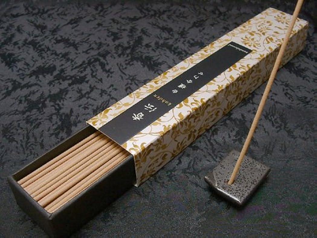 呼ぶ私たちのフォーム日本香堂のお香 香伝 白檀合わせ