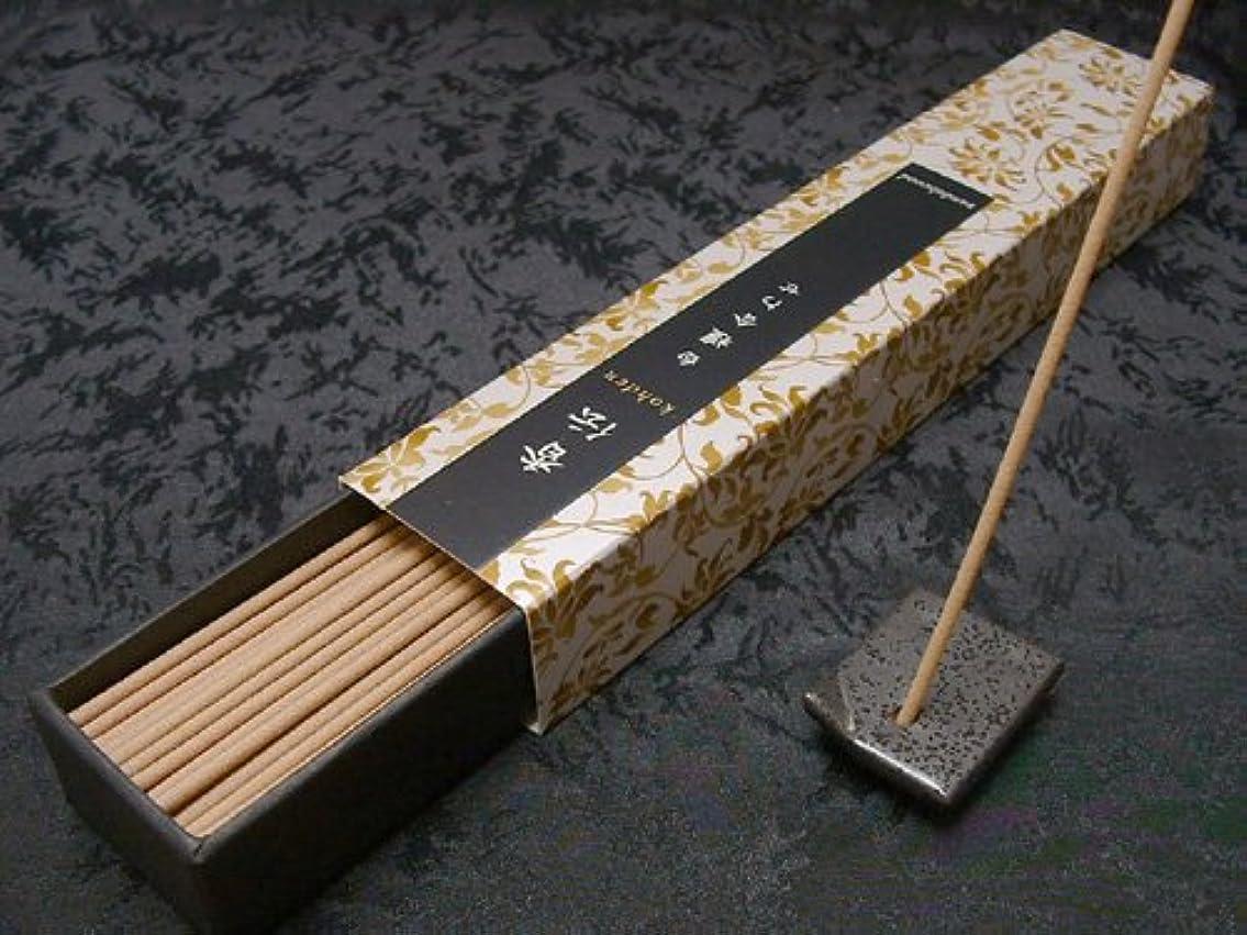 帝国主義アストロラーベ費用日本香堂のお香 香伝 白檀合わせ