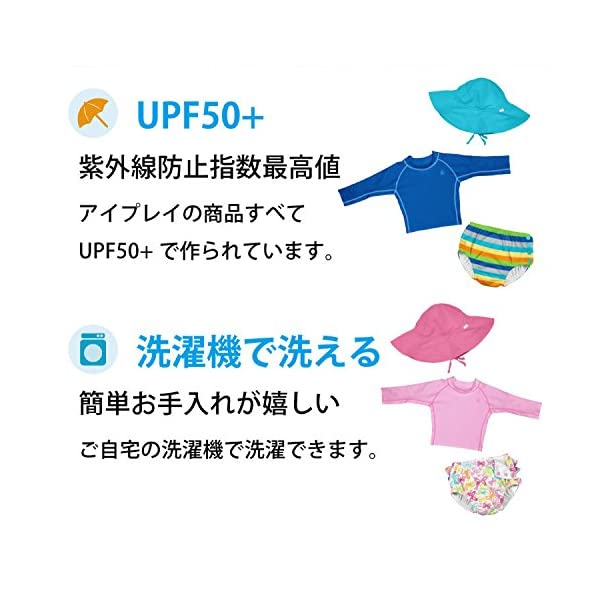 アイプレイ iplay 帽子 サンハット UV...の紹介画像5