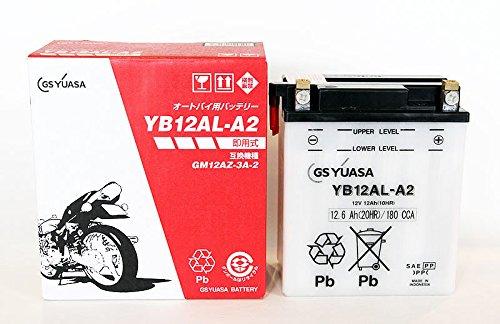 開放式バッテリー YB12AL-A2