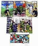 図書館戦争 全5巻セット [マーケットプレイス DVDセット]