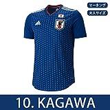 アディダス サッカー日本代表 2018 ホーム オーセンティックユニフォーム 半袖 10.香川真司 br3628 S