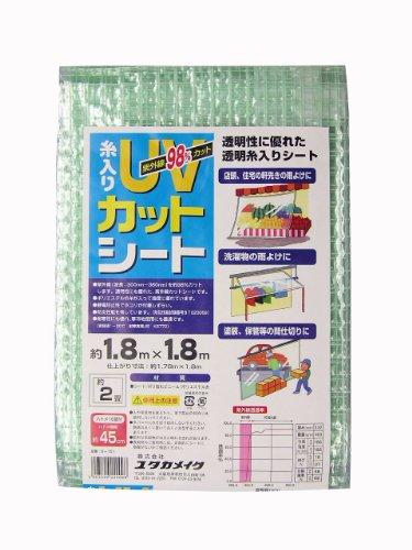 ユタカメイク糸入りUVカットシートB-1511.8M×1.8M