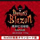 Newニンテンドー3DS専用 デモンズブレイゾン 魔界村 紋章編 【スーパーファミコン】|オンラインコード版