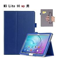 AVIDET Huawei 10.1インチ MediaPad M3 Lite 10 wp ケース PUレザーカバー 実用型 内包型 スタンド機能付き (ドコモ dtab d-01K ケース ブルー)
