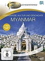 Br-Fernweh: Myanmar [DVD] [Import]