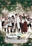 LIVING ADV「Steins;Gate」(4枚組) [DVD]
