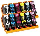 エプソン用 KUI 互換 ( クマノミ 互換 ) インクカートリッジ6色セット×2【12本セット】 インク増量サイズ ISO14001/ISO9001認証工場生産商品 1年保証 インクのチップスオリジナル