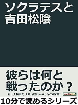 吉田 美紀 の スレ 53