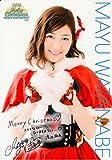 【渡辺麻友】AKB48 公式生写真ポスター(A4サイズ)2016クリスマスver. サイン&コメント入り