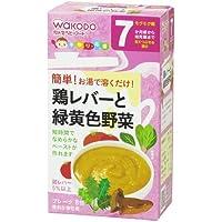 手作り応援 鶏レバーと緑黄色野菜 (2.3g×8包)×6個